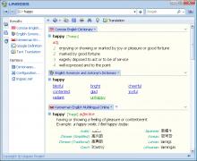 lingoes-translator-1
